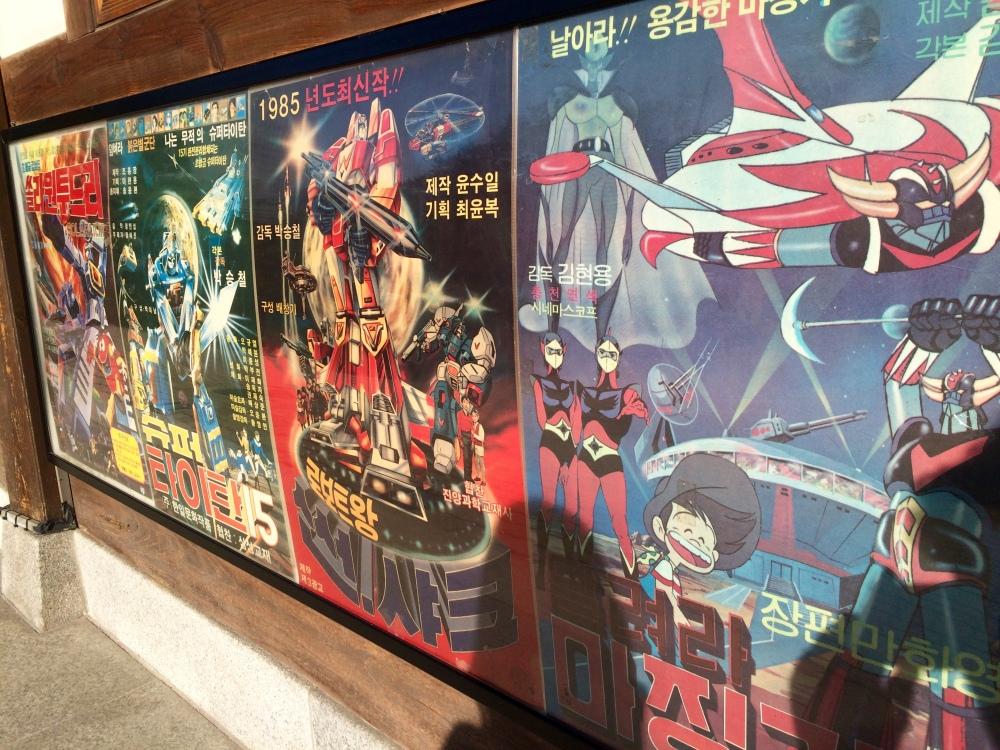 Vintage Korean Movie Posters